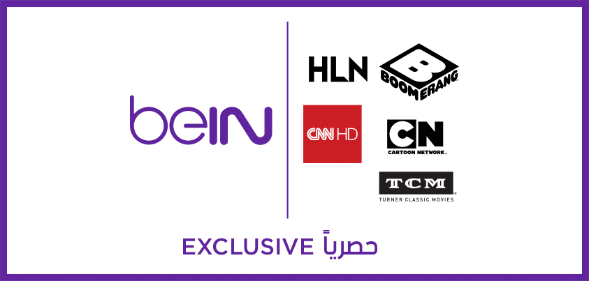 Turner Signs Cartoon Network Distribution Deal With beIN