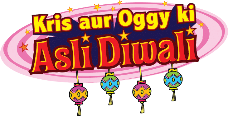 Cartoon Network India Celebrates Diwali 2017