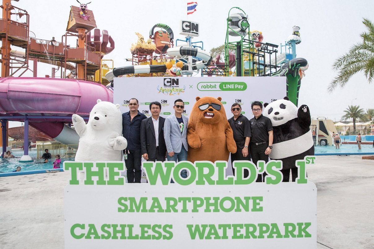 Cartoon Network Amazone Becomes The World's First Smartphone Cashless Waterpark